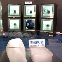 低温展示室写真
