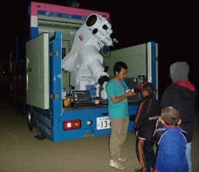 移動天文台の様子1
