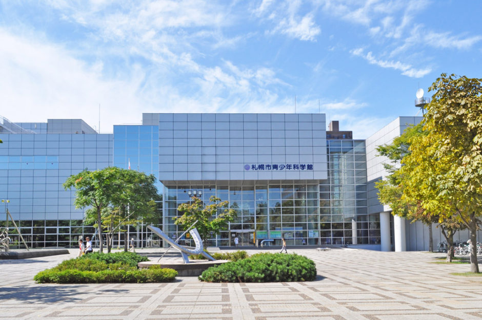 Sapporo Science Center image
