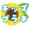 キッズプラネタリウムのアイキャッチ画像