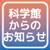 汎用アイコン画像(小)