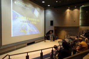 人工衛星に関する講演会の様子