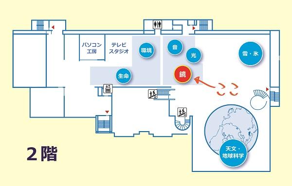 2階展示室の図面