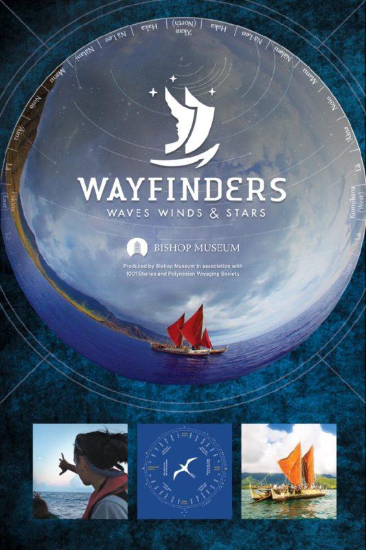 Wayfinders画像