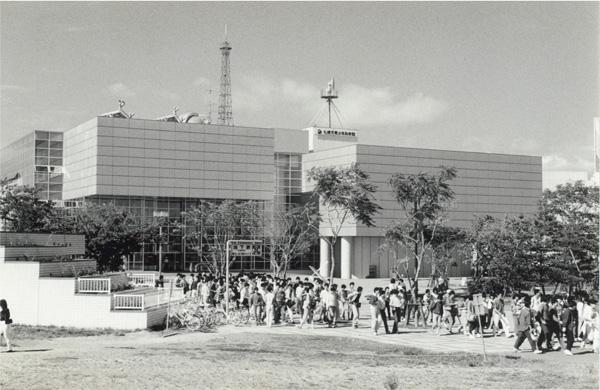 開館当時の写真