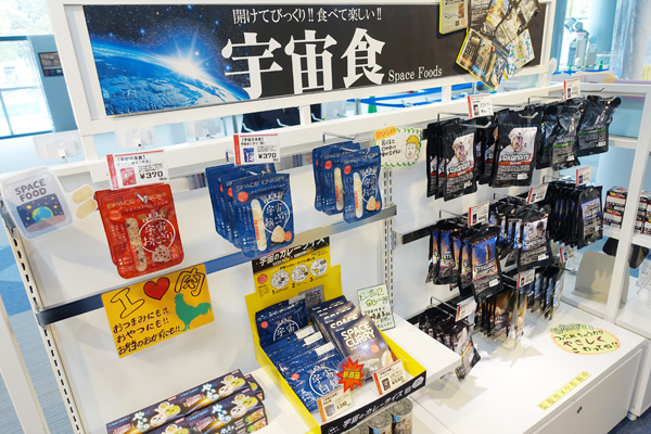 宇宙食コーナーの写真