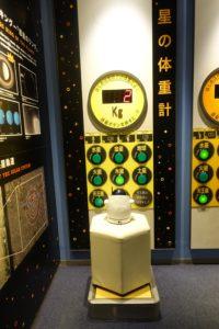 星の体重計