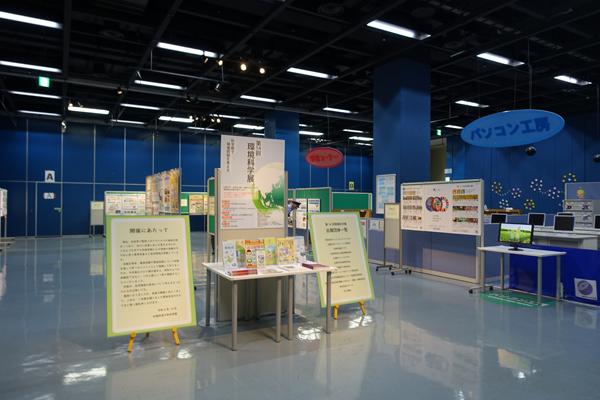 昨年の環境科学科展の写真